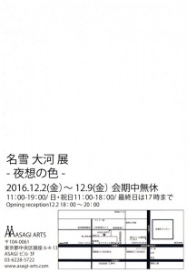 20161130-1