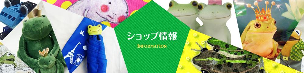 info-main